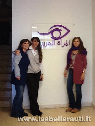 Visita istituzionale in Libano - Foto 1