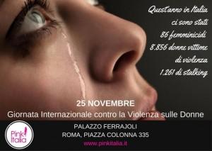 invito-25-novembre-giornata-internazionale-contro-violenza-donne