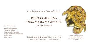 invito-premio-minerva-anna-maria-mammoliti-xxvii-edizione-1