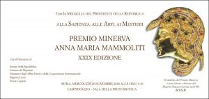 Premio-Minerva-2018